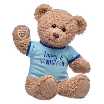 Timeless Teddy Hanukkah Gift Set, , hi-res