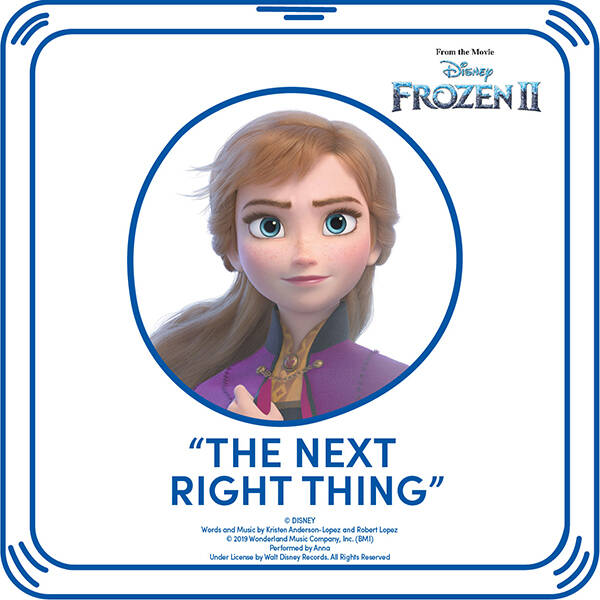 """""""The Next Right Thing"""" - Build-A-Bear Workshop®"""
