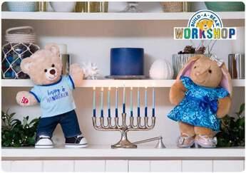 Hanukkah E-Gift Card - Build-A-Bear Workshop®