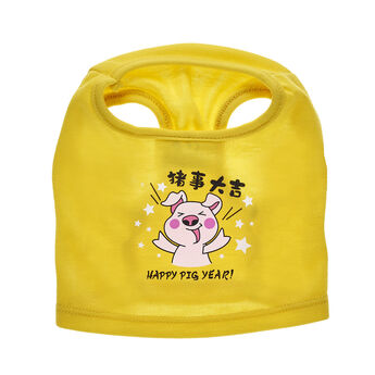Online Exclusive Year of the Pig T-Shirt, , hi-res