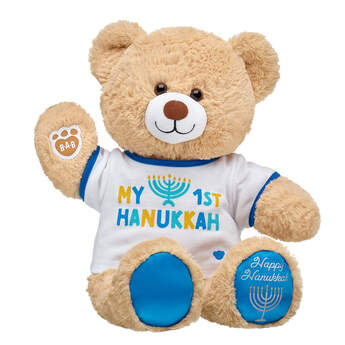 Online Exclusive My First Hanukkah Gift Set, , hi-res