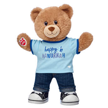 Lil' Cub Brownie Happy Hanukkah Gift Set, , hi-res