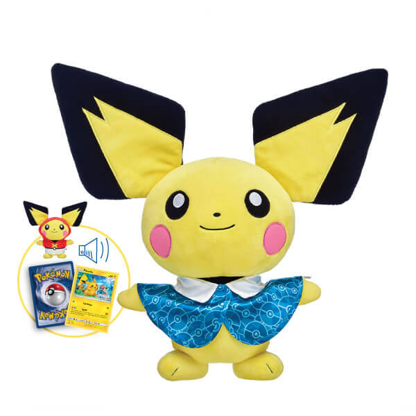 Online Exclusive Pichu Bundle, , hi-res