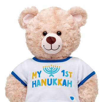 Online Exclusive First Hanukkah T-Shirt - Build-A-Bear Workshop®
